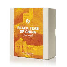 black_teas_of_china_gift_sampler.jpg set