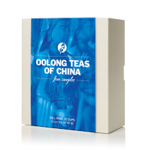 oolong_teas_of_china_gift_sampler.jpg set